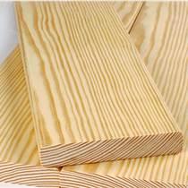 樟子松價格樟子松實木板材