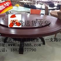 辦公家具廠家銷售酒店餐桌椅廠家