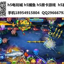 天津致敬經典打魚游戲APP手游打牌手游軟件