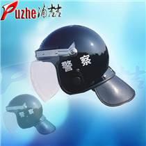 防暴頭盔安全防護產品-河南浦喆電子科技有限公司