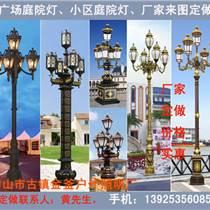 景觀燈十大品牌、景觀柱頭燈、柱形景觀燈