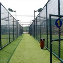 厂家直销球场护栏网 体育场围栏防护网 篮球场围网足球