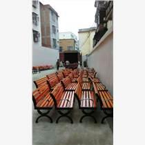 南宁户外休闲椅厂家 公园防腐长条排椅 市政户外休息椅
