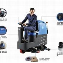 济宁集合供应电动驾驶式洗扫一体机医院学校商场用洗地机