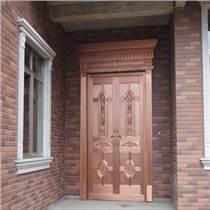铜门和铸铝门的相同点