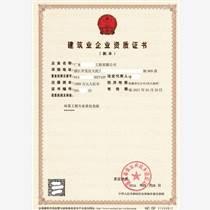 廣東環保工程專業承包資質辦理流程