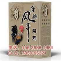 专业印刷烧鸡袋风干鸡扒鸡手提袋礼品盒印刷厂