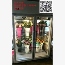 汕頭新款鮮花陳列保鮮柜,花店鮮花冷藏展示柜