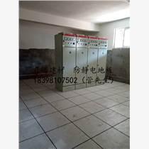 遂宁全钢无边防静电地板南充陶瓷防静电地板机房抗静电地