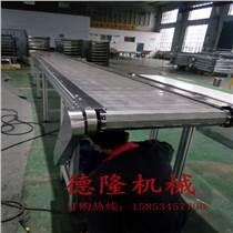 304不銹鋼鏈板輸送流水PLC自動控制輸送機傳送