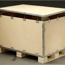 郑州木箱,免熏蒸木箱,钢带包装箱厂河南博凯包装