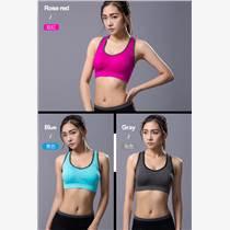 文胸加工,女士運動文胸內衣廠生產加工梵雪兒2018年