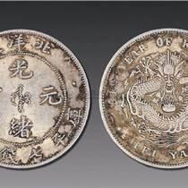 重庆交易鉴定古钱币古玩中心