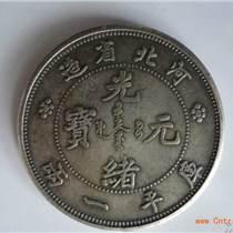 重庆古董钱币鉴定交易的机构