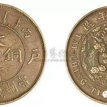重庆在哪可以鉴定古钱币古玩