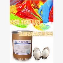 快速打印潤滑助劑油墨添加劑ptfe微粉