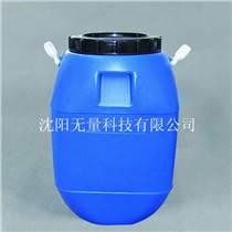 氟碳常温固化涂料