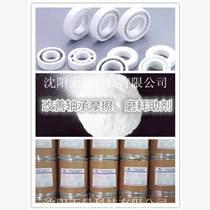 改性工程塑料润滑助剂聚四氟乙烯超微粉