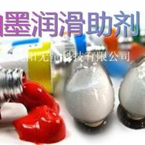 油墨增光潤滑助劑鐵氟龍微粉