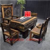 沉船木办公桌椅组合简约现代