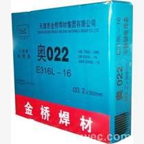 金橋不銹鋼304金橋焊條廠價直銷