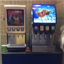 陽泉商用可樂機-果汁一體機-制冰機飲料機廠家