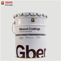 珠海原装工程墙面涂料供应|哥拜耳外墙无机建筑涂料面漆