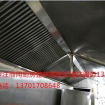 黄浦厨房油烟管道清洗公司提供油烟管道清洗、排烟罩清洗