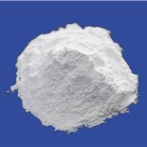 化工原料  苯代三聚氰胺