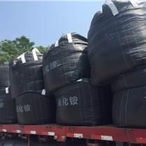 廠價直銷副產氯化銨
