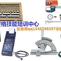 广东深圳仪器校准计量内校员资格证培训考试服务机构