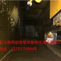 闸北厨房油烟清洗公?#23613;?#37202;店油烟管道清洗、大型油烟机清