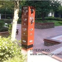 【北京小区标识标牌】_小区标识系统设计秒速赛车制作价格优