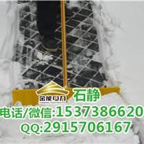 推雪板金能电力人工推雪板