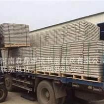 河南鋼骨架輕型屋面板廠家定制