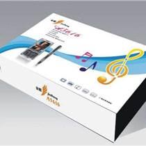 惠州手工盒手提袋的彩盒印刷廠加工定制300G銅版紙U