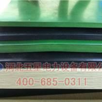上海 全國發貨電力配電室絕緣膠墊 絕緣板 絕緣材料廠