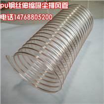 福建印刷機械專用耐磨透明pu鋼絲除塵管