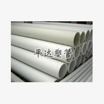 江蘇平達生產的FRPP管材廠家直銷