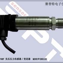 氣壓壓力傳感器廠家