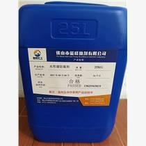 水性油墨防腐剂 胶水杀菌剂