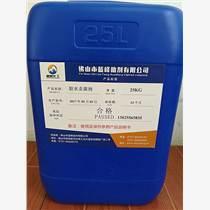 胶水杀菌剂 罐内杀菌防臭剂