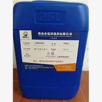 生产厂家提供油漆抗菌剂 油漆防霉剂