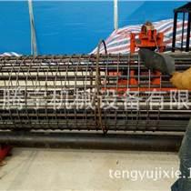 橋梁建筑高鐵用鋼筋籠滾籠機繞筋機成型機編織機