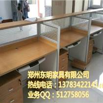周口隔斷工位桌廠家_屏風隔斷辦公桌造價