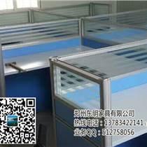 三門峽隔斷工位桌_現代家具整套定做(薦)