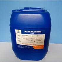 廠家直銷優質建材防腐劑 建材殺菌劑