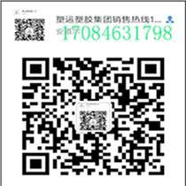 PMMA 韩国LG IH-830 HI-835M