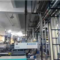 瑞達專業供應自動塑料車間中央供料系統 塑料供料系統設
