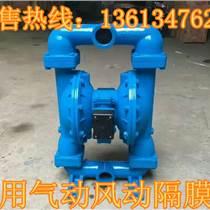 內蒙古錫林郭勒盟BQG600/0.2煤礦用風動隔膜泵